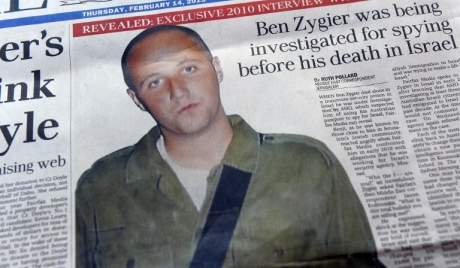 Burned by AISO, suicided by MOSSAD?