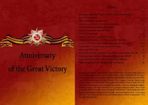 Anniversary of Great Patriotic War